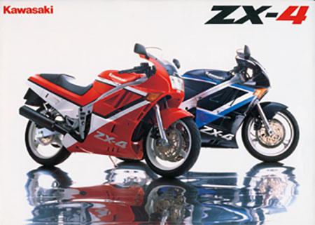 ZX-4_カタログ