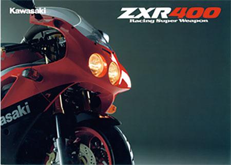 ZXR(H1)_カタログ