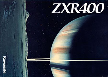 ZXR400(H2)_カタログ