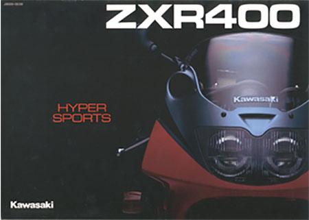 ZXR(L3)_カタログ