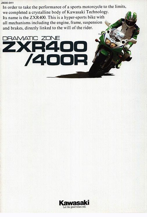 ZXR400(L4)_カタログ