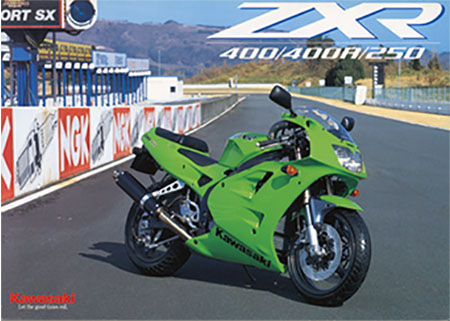 ZXR400(L9)_カタログ