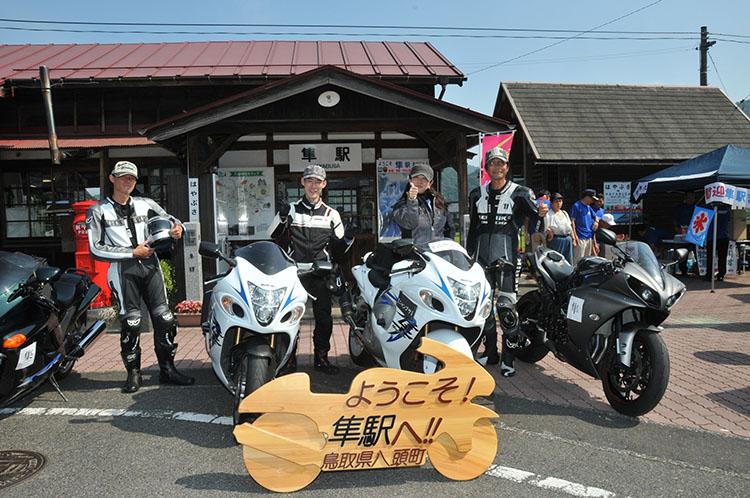 2015隼駅祭り