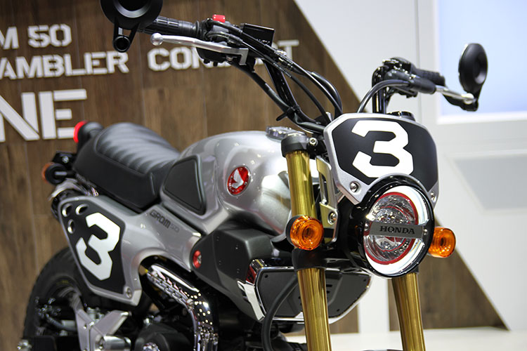 GROM50One