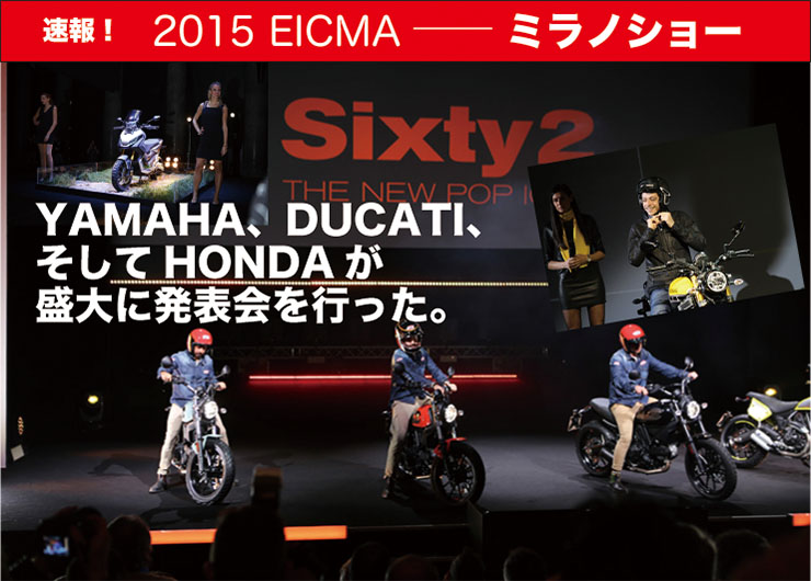 2015EICMA_title.jpg