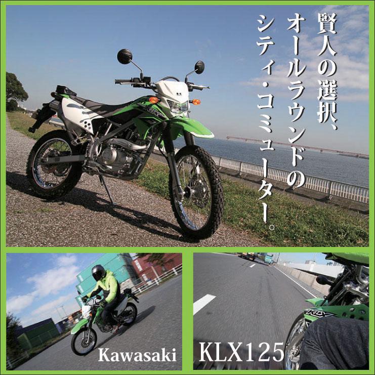 klx125_run_title.jpg