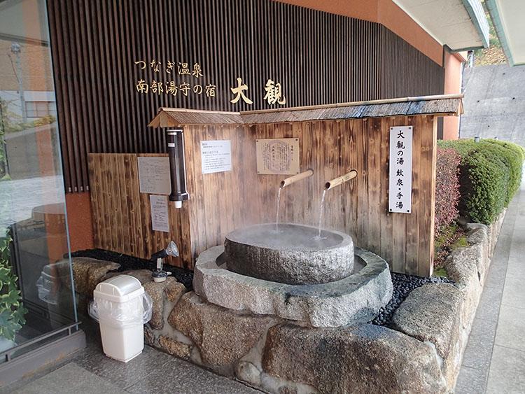 4年ぶりの訪れた岩手県を代表する名湯である繋温泉にある「ホテル大観」。ここのお湯はすべて源泉かけ流し。湯量・泉質ともバツグンだ