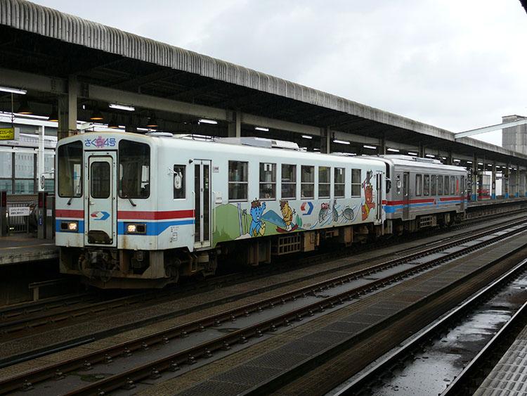 現在若桜鉄道の営業用車両