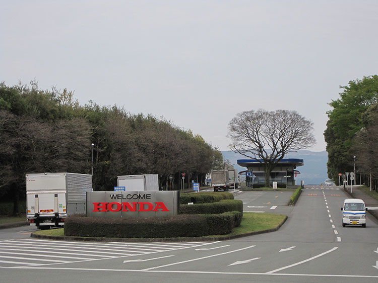 熊本製作所の正門