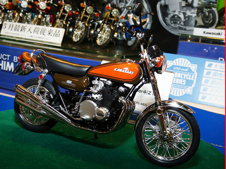 Kawasaki900Super4