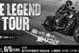 THE LEGEND ON TOUR in TOKYO