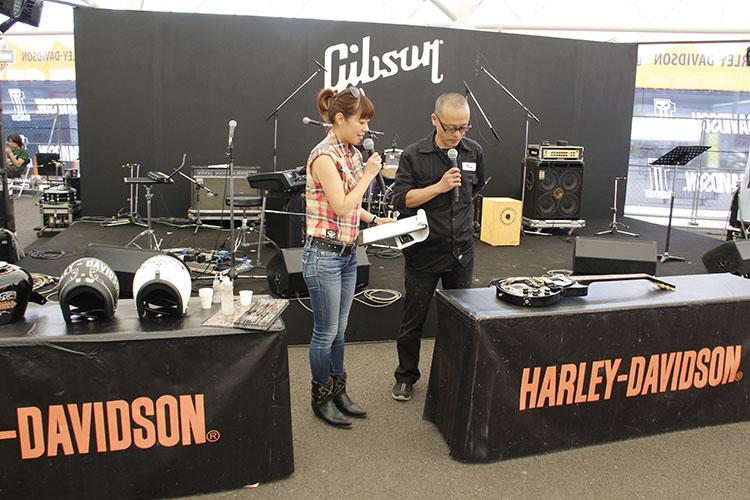 H-D×Gibson BAR