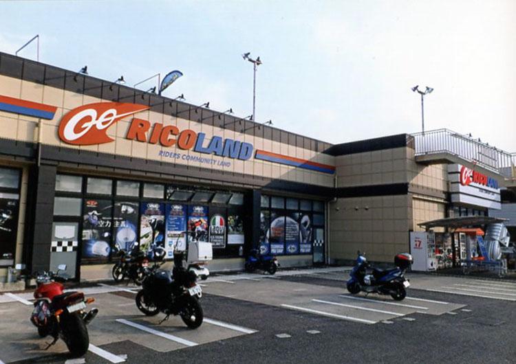 バイク用品店
