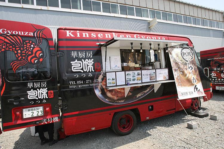 ご当地グルメは、中華料理の「華厨房 包味」と富士山天然氷の「氷屋bebe」がオープン