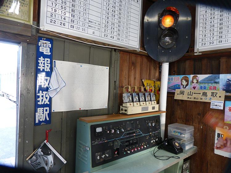 隼駅鉄道展示館
