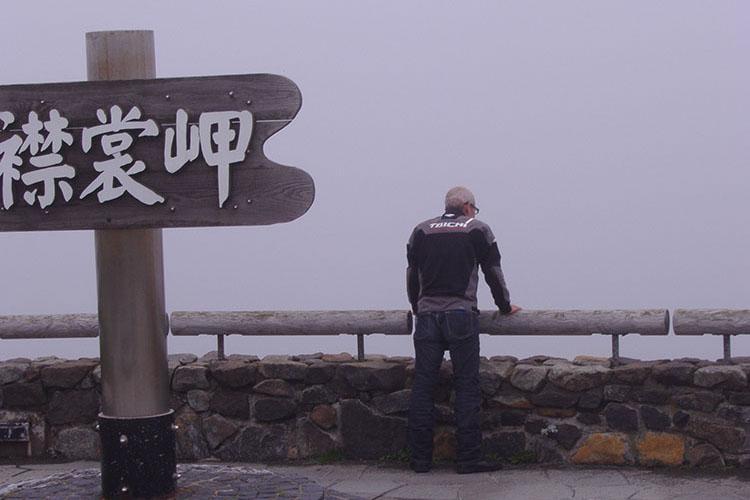 40年ぶりの襟裳岬