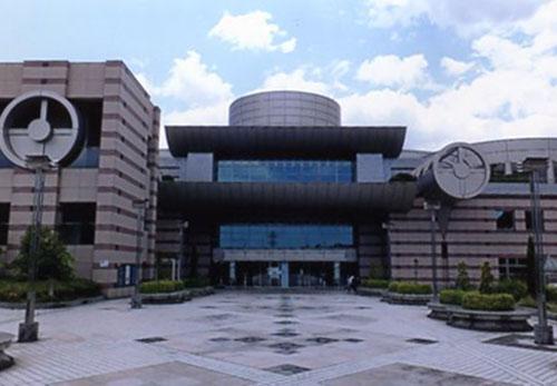 神奈川県立、生命の星、地球博物館