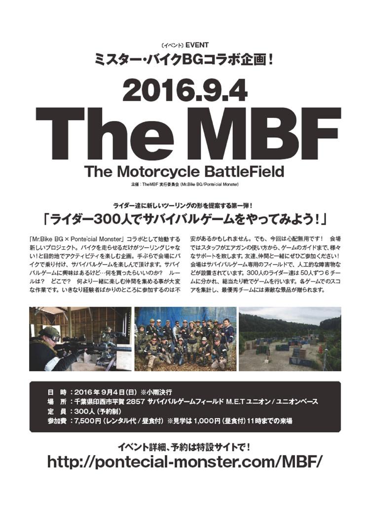 mbf02.jpg