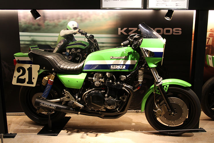 KZ1000S