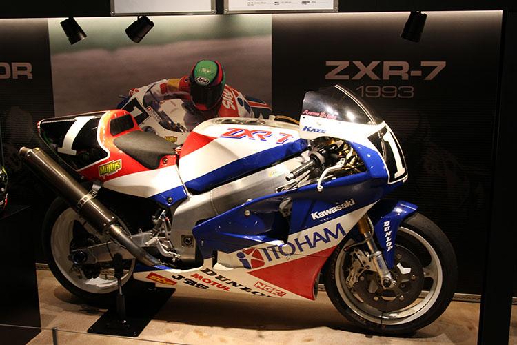 ZXR-7