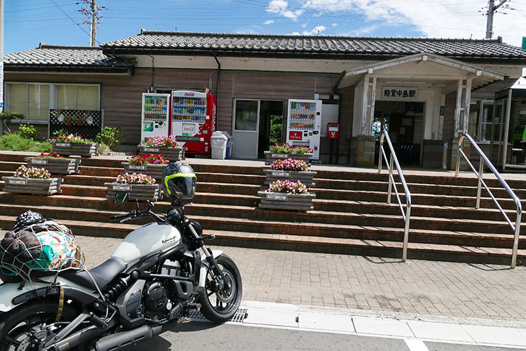 能登中島駅1