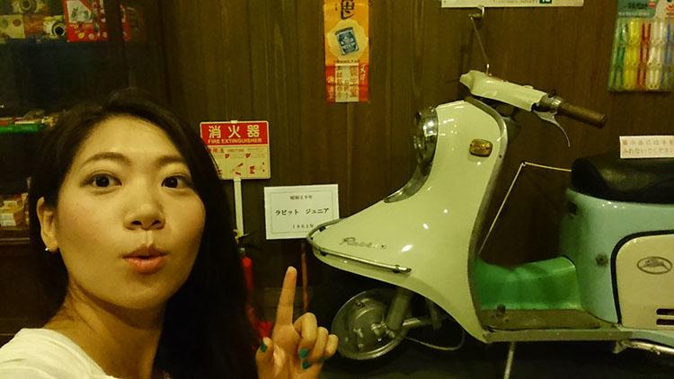 昭和の博物館