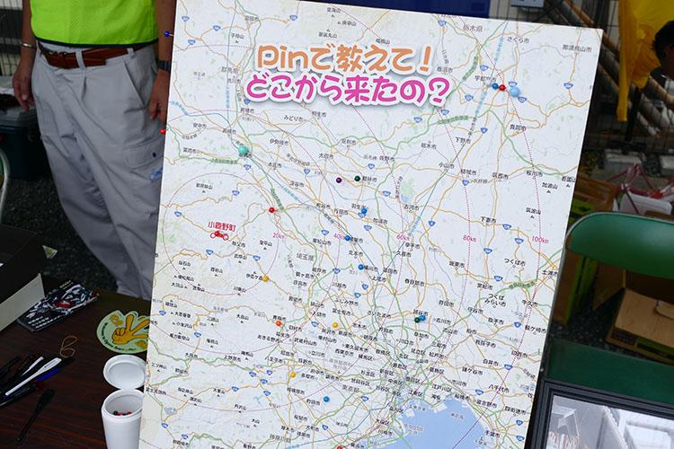 遠くは栃木の宇都宮市から来た参加者も