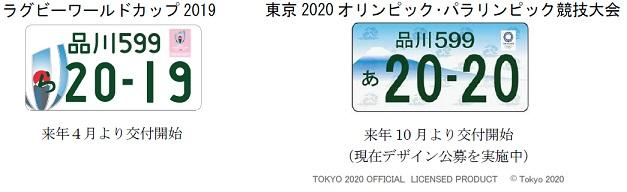 20161228_01.jpg