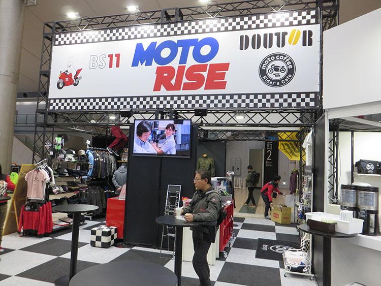 MOTORISE/56design