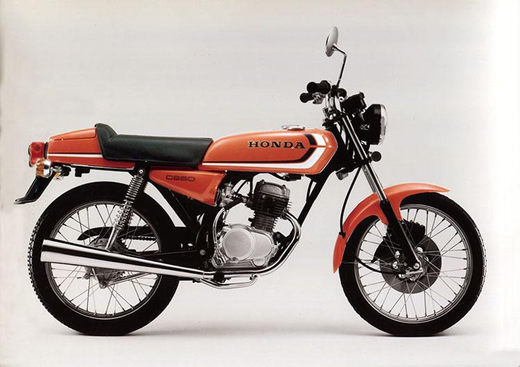 1976年2月 ベンリイCB50JX-Ⅰ シャイニーオレンジ