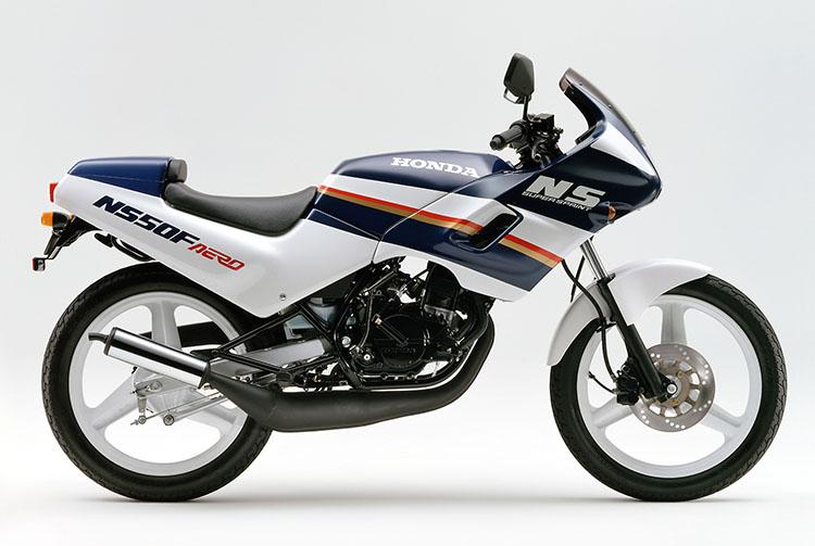 1987年2月 NS50Fエアロ アテッサブルー