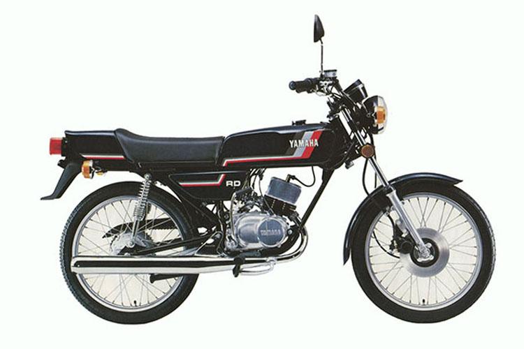 1980年7月 RD50(4M9) バウンティブルー