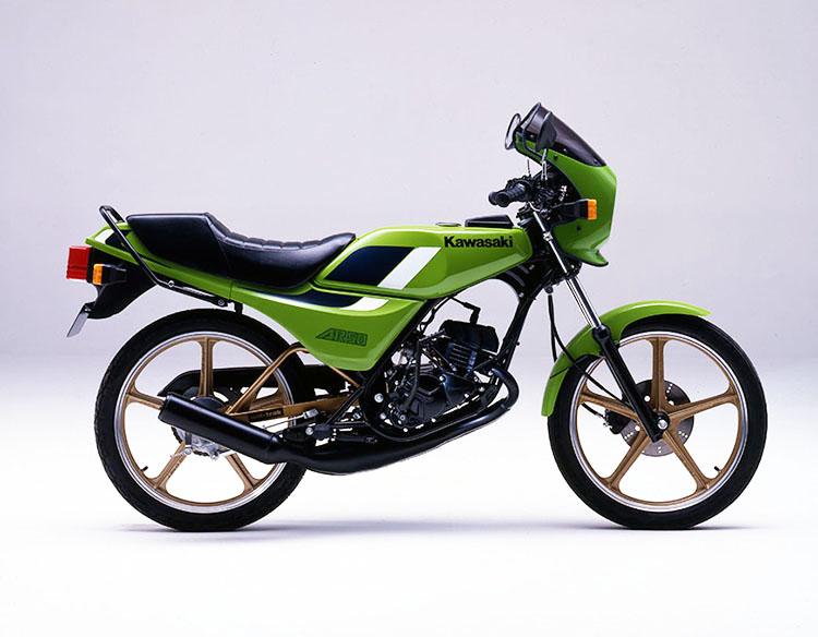 1983年11月 AR50-Ⅱ ライムグリーン