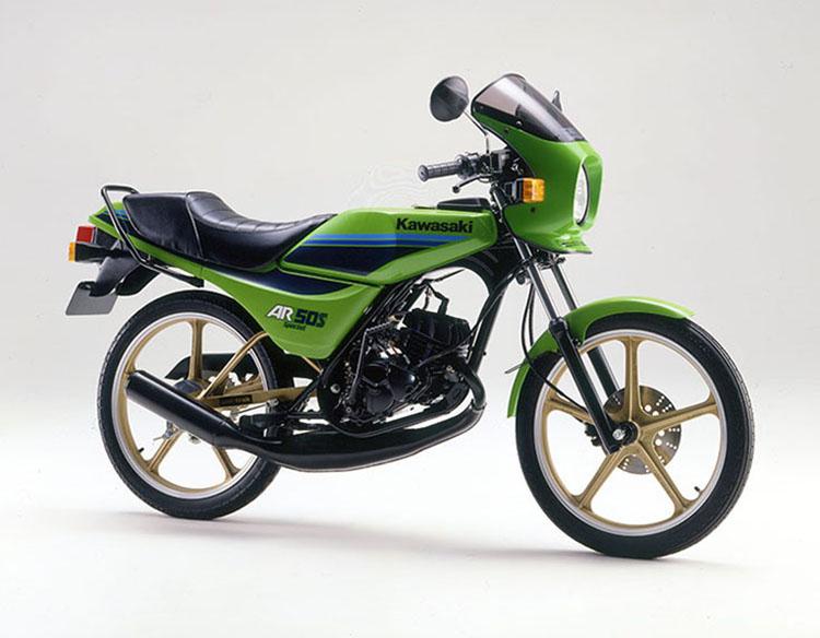 1985年9月 AR50S ライムグリーン