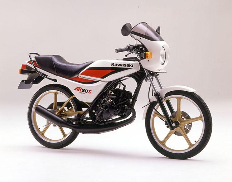 1986年11月 AR50S ポーラホワイト