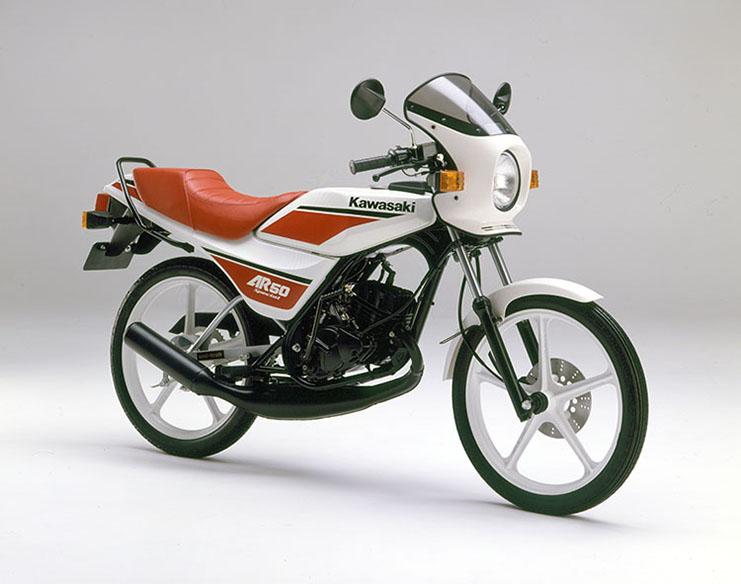 1988年12月 AR50S レッド