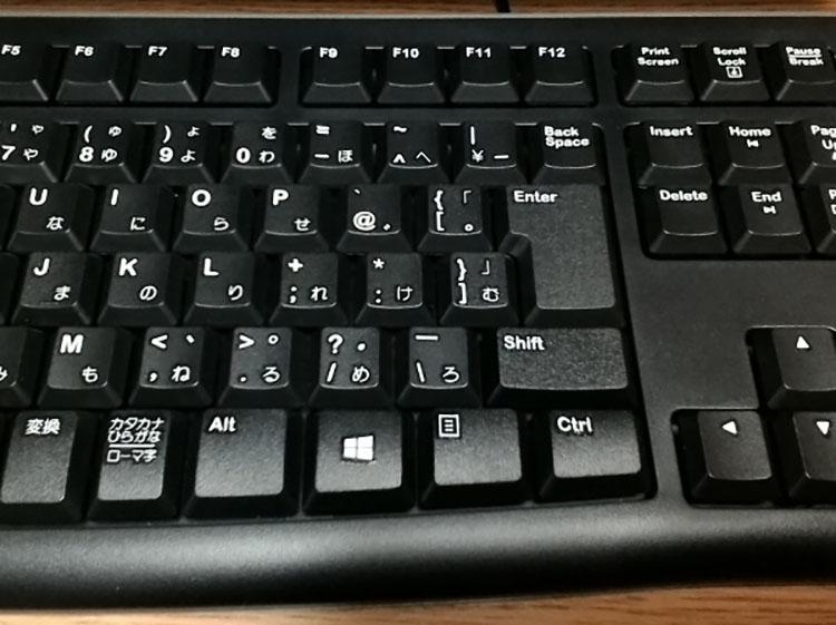 あたらしいキーボード