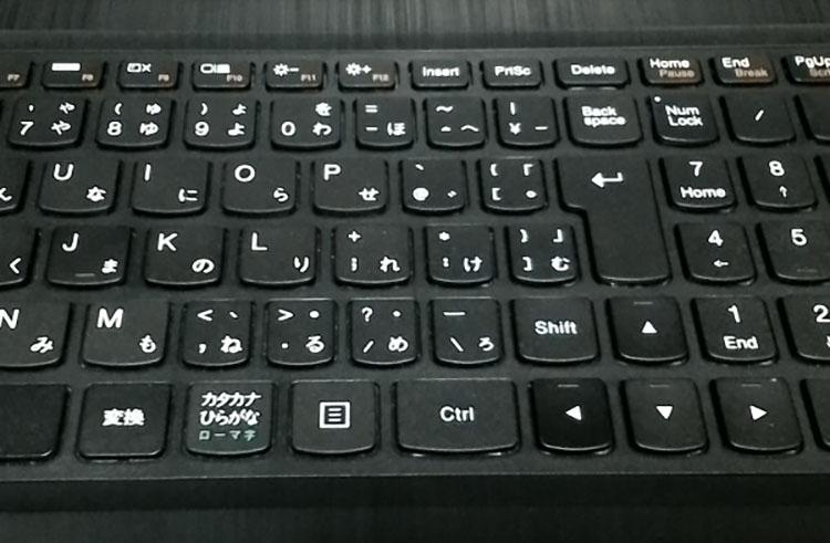 本体のキーボード