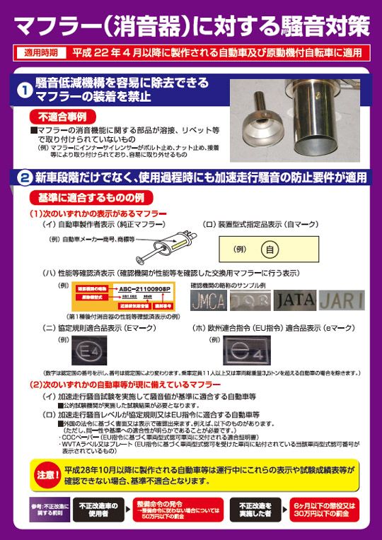 fuseikaizo02.jpg