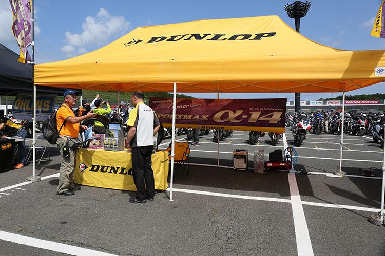 バイクには欠かせないタイヤ、ダンロップモーターサイクルコーポレーションのテント