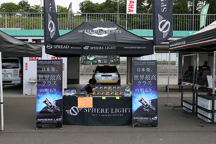 YZFシリーズに装着可能なLEDヘッドライトを展示するスフィアライトのテント
