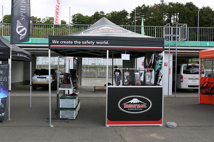 ライディングギア、レーシングスーツの製造販売の雄クシタニのテント