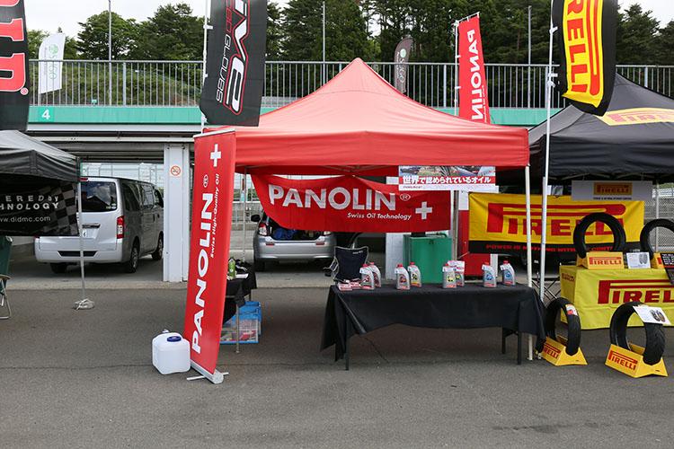 スイスのオイルブランドPANOLINの展示紹介する岡田商事のテント