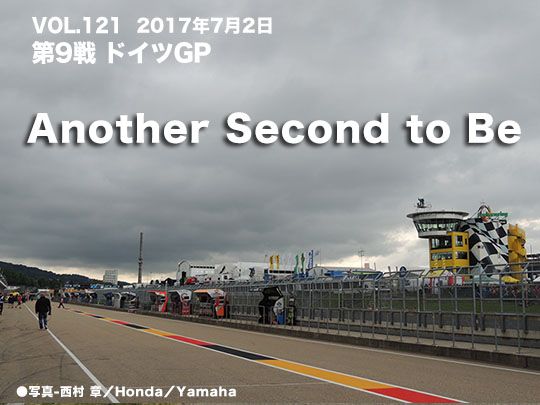 Vol.121 第9戦 ドイツGP Another Second to Be