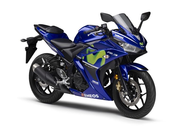 20170915_YZF-R3_ABS_Movistar_Yamaha_MotoGP_Editon_YZF-R3A_DPBMC_3.jpg