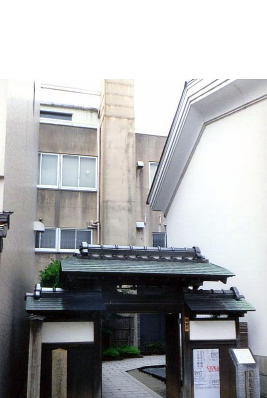 泉鏡花記念館入口