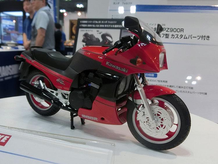 カワサキGPZ900R
