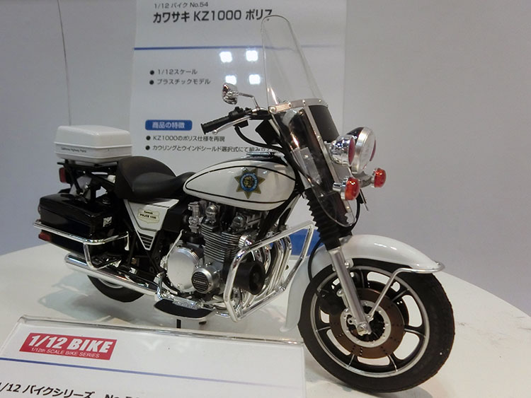 KZ1000ポリス