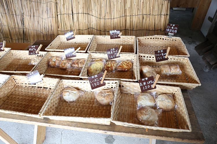 農家のパン屋「吉之丞」