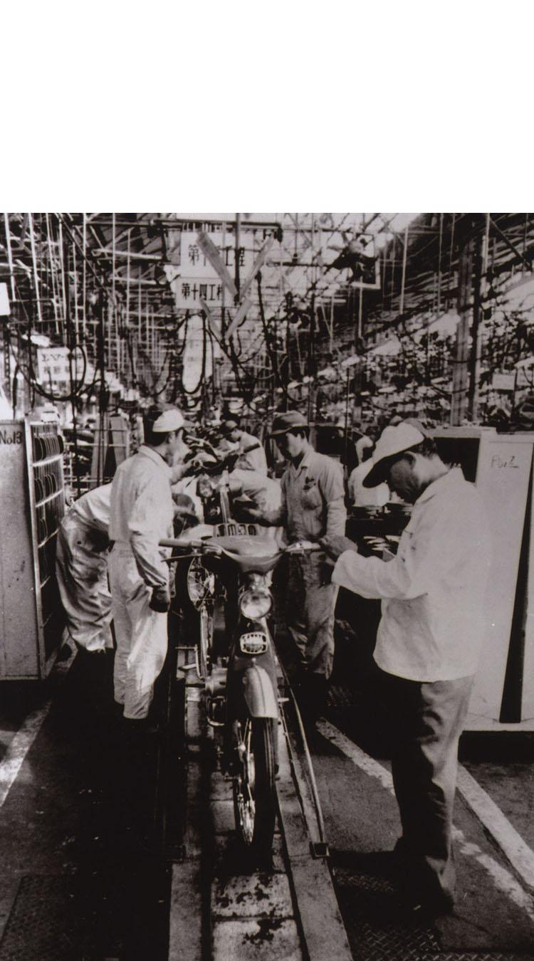 1958年大和工場